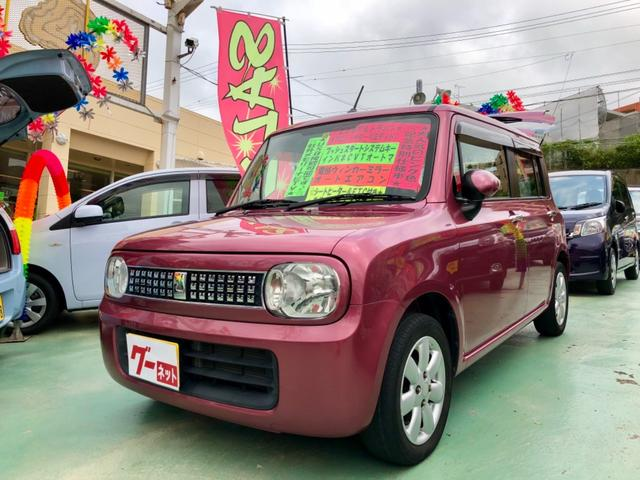 沖縄の中古車 スズキ アルトラパン 車両価格 55万円 リ済別 2011(平成23)年 8.4万km ピンク