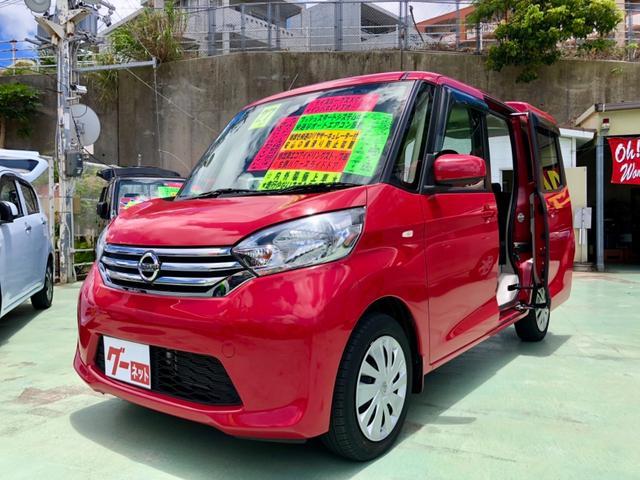沖縄の中古車 日産 デイズルークス 車両価格 89万円 リ済別 2015(平成27)年 2.8万km ピンク