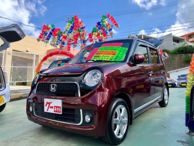 沖縄の中古車 ホンダ N-ONE 車両価格 79万円 リ済別 2013(平成25)年 2.0万km ワイン