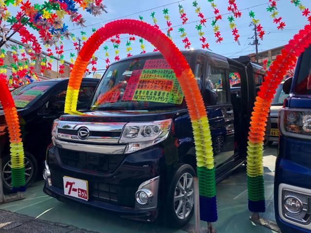 沖縄県中頭郡西原町の中古車ならタント カスタムXSA 両側電動スライド 衝突被害軽減ブレーキ