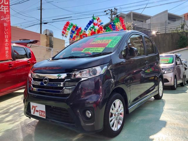沖縄の中古車 日産 デイズ 車両価格 69万円 リ済別 2014(平成26)年 4.0万km パープル