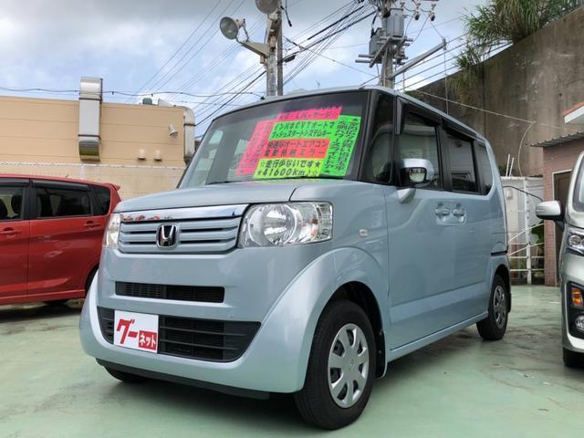 沖縄県の中古車ならN-BOX+ G・Lパッケージ 純正ナビTV プッシュスタート オートAC
