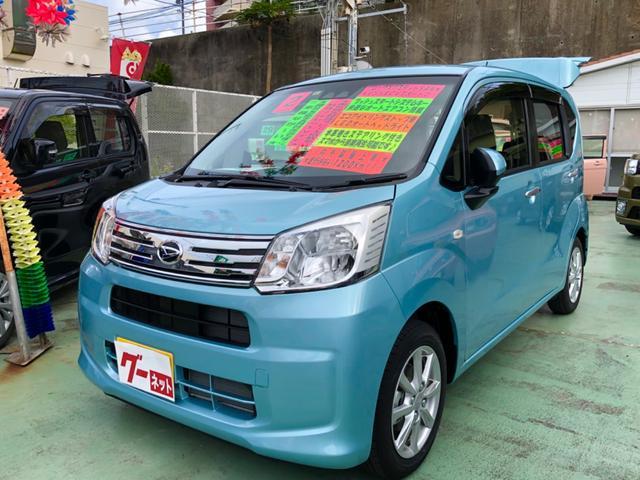 沖縄の中古車 ダイハツ ムーヴ 車両価格 109万円 リ済別 2020(令和2)年 0.1万km ブルー