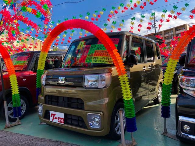 沖縄県中頭郡西原町の中古車ならウェイク LSAIII 両側電動スライド Bluetooth接続可能