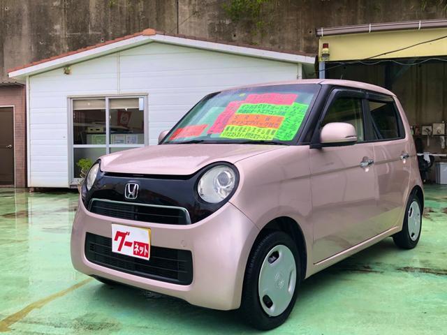 沖縄県中頭郡西原町の中古車ならN-ONE G・Lパッケージ