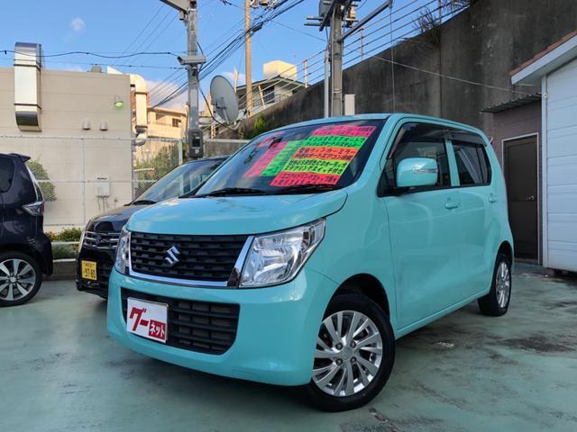 沖縄の中古車 スズキ ワゴンR 車両価格 69万円 リ済別 2016(平成28)後 3.5万km フレンチミントパールメタリック