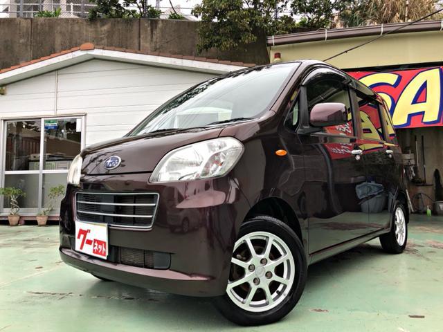 沖縄県の中古車ならルクラ L ワンオーナー車/フルセグTVナビ/Bluetooth/ETC付