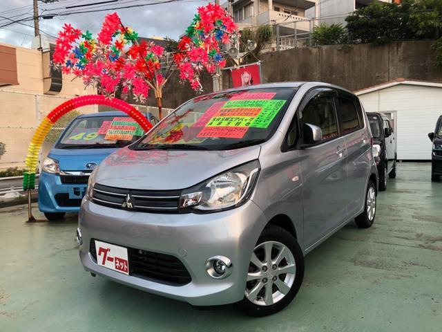 沖縄県の中古車ならeKワゴン G 前後ドライブレコーダー搭載・ワイド型TVナビ・バックカメラ・プッシュスタートキー・タッチパネル式オートエアコン・純正オプションフォグランプ付き・エコアイドリングストップ車