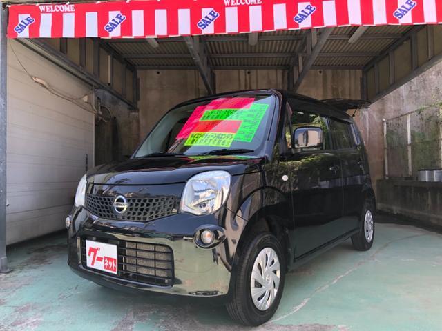 沖縄の中古車 日産 モコ 車両価格 49万円 リ済別 2014(平成26)年 9.5万km ブラック