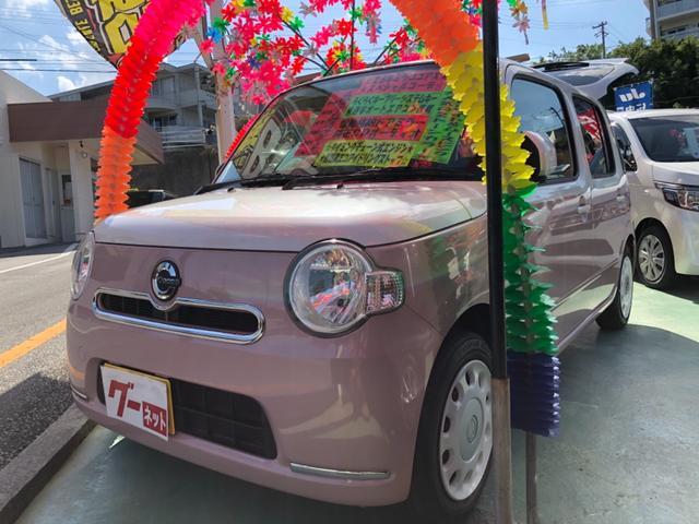 沖縄県の中古車ならミラココア ココアXスペシャルコーデ 特別仕様車・専用スエード調ブラウンシート・エコアイドリングストップ・キーフリーシステム・電動格納ドアミラー・純正CDオーディオ・オートエアコン・室内広々シートリフター&アームレスト付きベンチシート