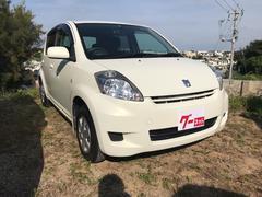 沖縄の中古車 トヨタ パッソ 車両価格 29万円 リ済込 平成19年 3.2万K パールホワイト