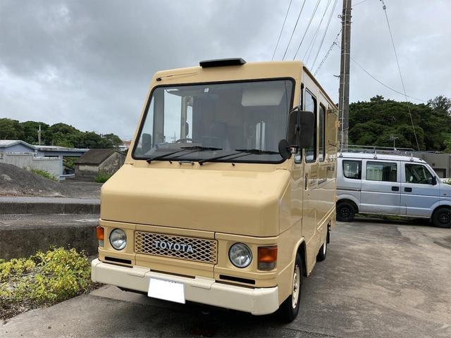 沖縄県の中古車ならクイックデリバリー  キッチンカー