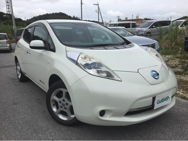 沖縄の中古車 日産 リーフ 車両価格 76万円 リ済別 平成23年 7.8万km パールホワイト