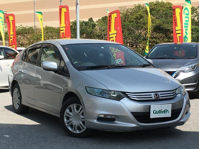 沖縄県の中古車ならインサイト G ナビ Bluetooth 地デジTV