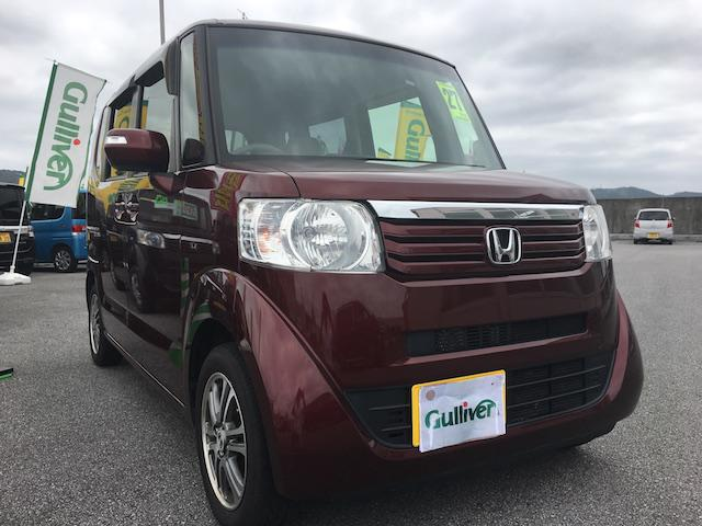 沖縄県の中古車ならN-BOX G・Lパッケージ 純正オーディオ スマートキー