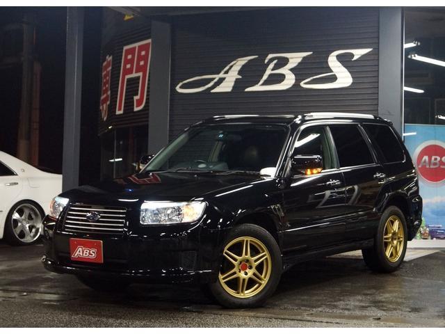 スバル エアブレイク 最長3年保証 4WD 買取 SR