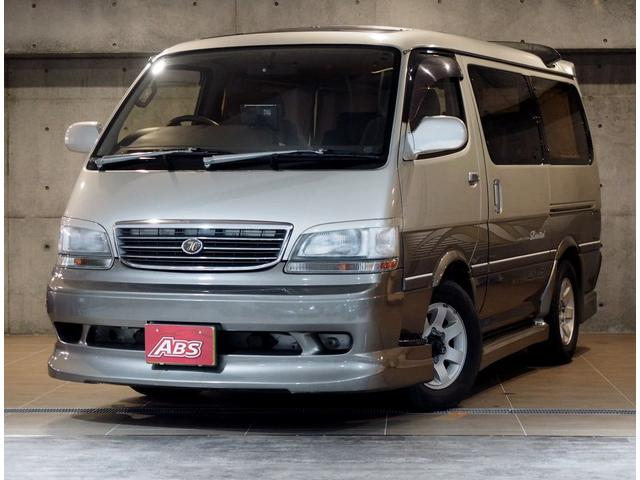 沖縄県の中古車ならハイエースワゴン スーパーカスタムリミテッド4WDディーゼルターボ 後期ルック