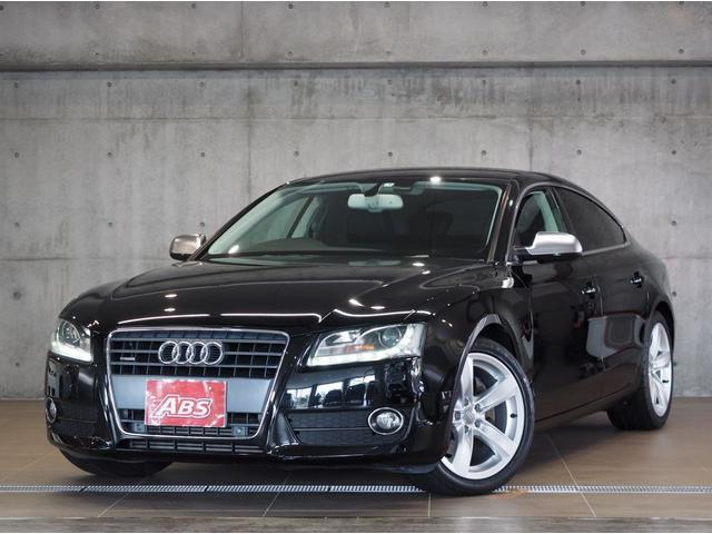 沖縄県の中古車ならアウディ A5スポーツバック 2.0TFSIクワトロ 買取 黒革シート キセノンフォグ