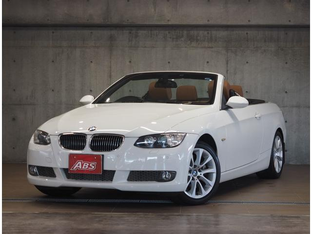 BMW BMW 335iカブリオレ 買取直販 電動オープン 茶革シート