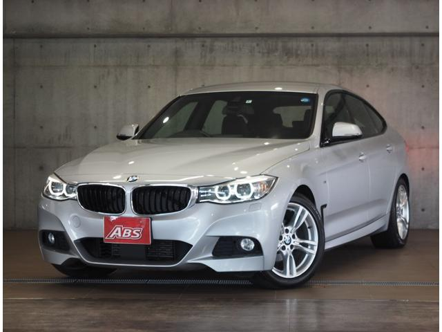 沖縄の中古車 BMW 3シリーズ 車両価格 198万円 リ済別 2014(平成26)年 3.4万km シルバー