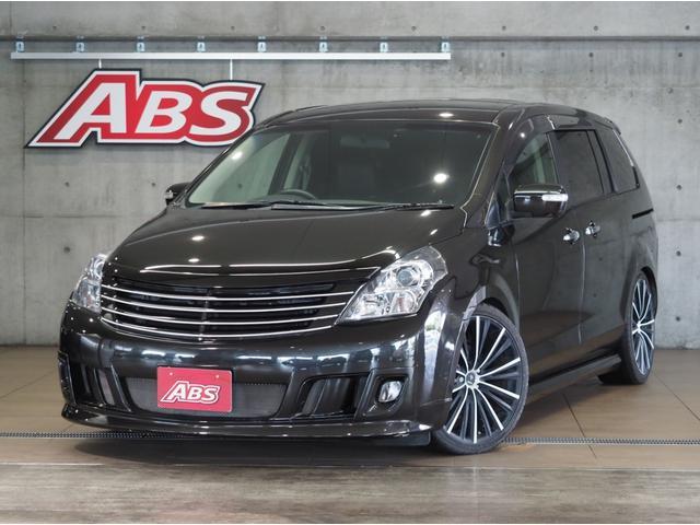 沖縄の中古車 マツダ MPV 車両価格 55万円 リ済別 2008(平成20)年 8.8万km ブラックM
