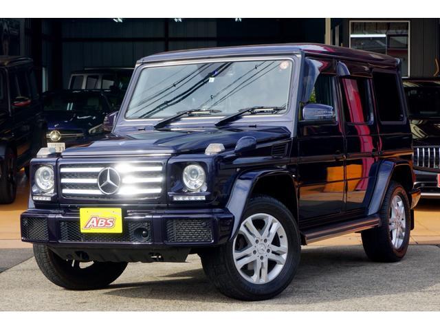 中頭郡北谷町 ABS 北谷店 メルセデス・ベンツ Gクラス G350d G350d ラグジュアリーPKG 禁煙1オーナー車買取直販 タンザナイトブルーパール 2.3万km 2017(平成29)年