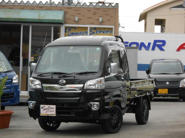 沖縄県の中古車ならハイゼットトラック ジャンボ トーワオートサービスオリジナル