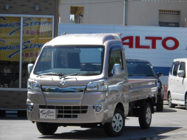 沖縄の中古車 ダイハツ ハイゼットトラック 車両価格 97.2万円 リ未 新車  ライトローズマイカメタリック