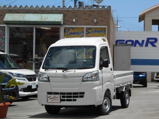 沖縄県の中古車ならハイゼットトラック ハイルーフ新車未登録