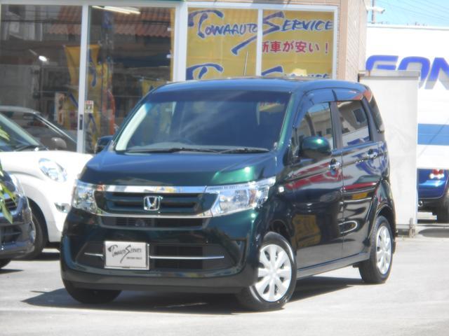 沖縄の中古車 ホンダ N-WGN 車両価格 122.2万円 リ未 新車  ブリティッシュグリーンパール