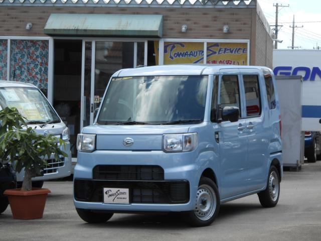沖縄県沖縄市の中古車ならハイゼットキャディー D 新車未登録
