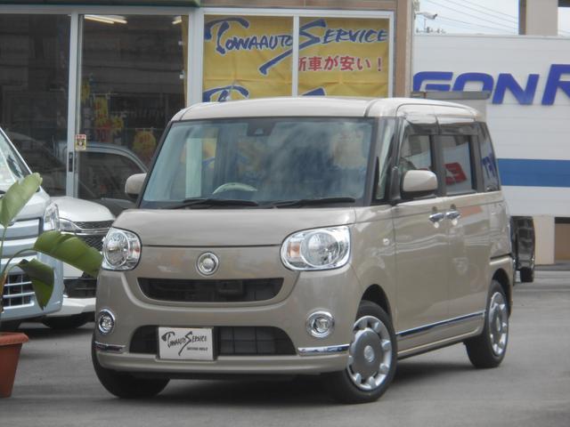 沖縄県の中古車ならムーヴキャンバス Xリミテッドメイクアップ SAII新車未登録