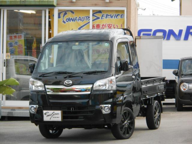 沖縄の中古車 ダイハツ ハイゼットトラック 車両価格 114.4万円 リ済込 新車  ブラックマイカメタリック