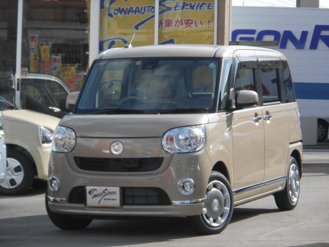 沖縄県の中古車ならムーヴキャンバス Xメイクアップ SAII