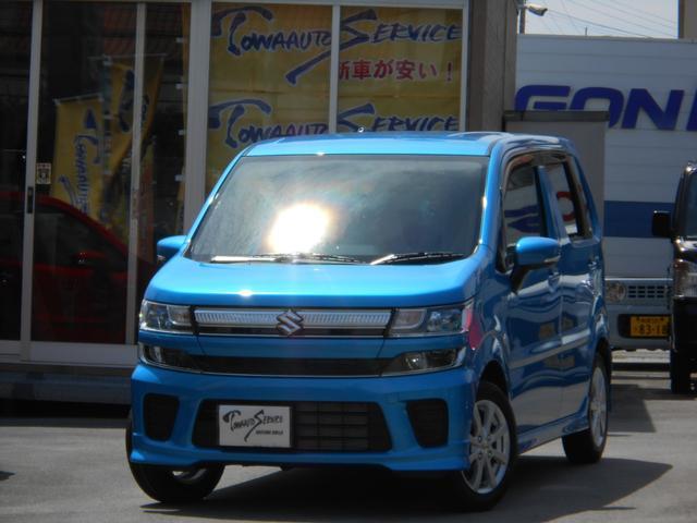 沖縄県の中古車ならワゴンR ハイブリッドFZ新車未登録