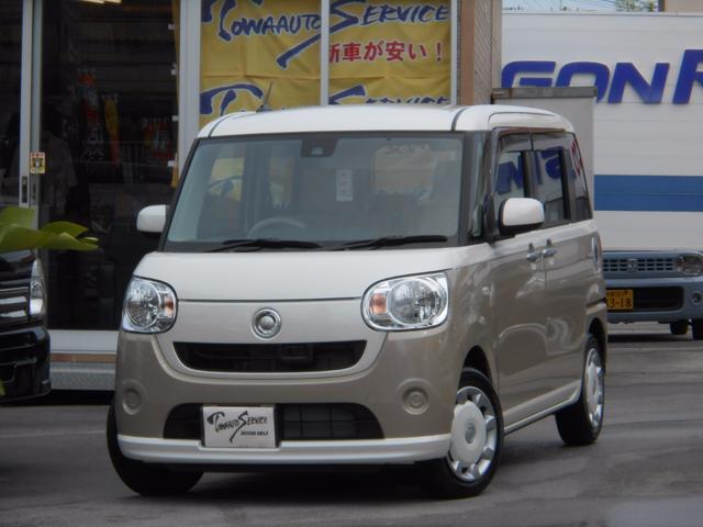 沖縄県の中古車ならムーヴキャンバス Xリミテッド SAII新車未登録