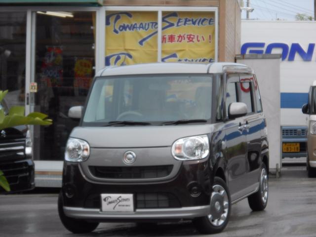 沖縄県の中古車ならムーヴキャンバス X新車未登録