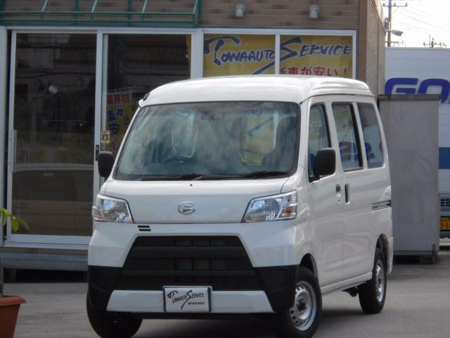 沖縄の中古車 ダイハツ ハイゼットカーゴ 車両価格 106.3万円 リ未 新車  ホワイト