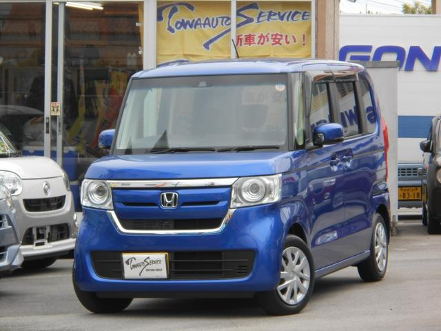沖縄県の中古車ならN-BOX G・EXホンダセンシング新車未登録