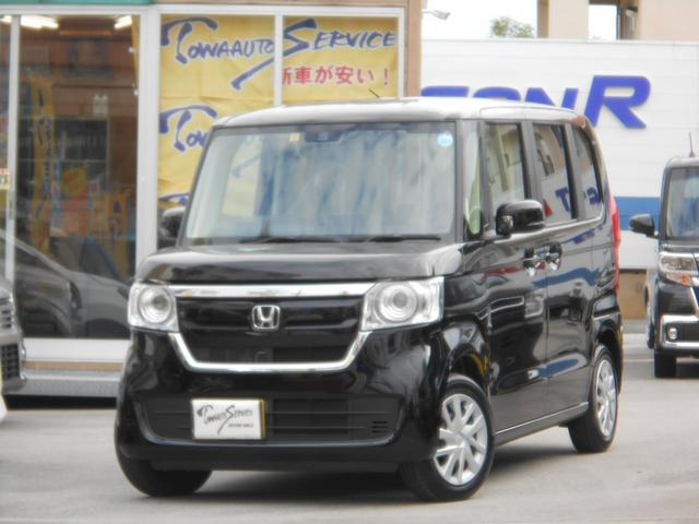 沖縄県の中古車ならN-BOX Gホンダセンシング新車未登録