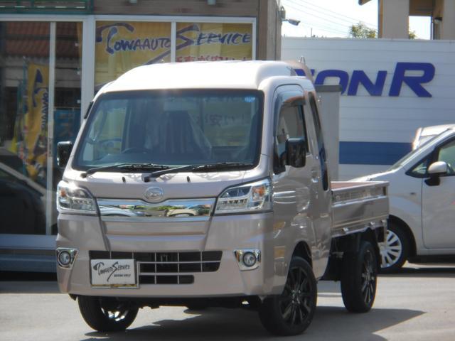 沖縄県沖縄市の中古車ならハイゼットトラック ジャンボ新車未登録