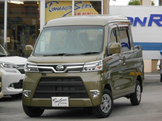 沖縄県の中古車ならハイゼットカーゴ デッキバンG新車未登録