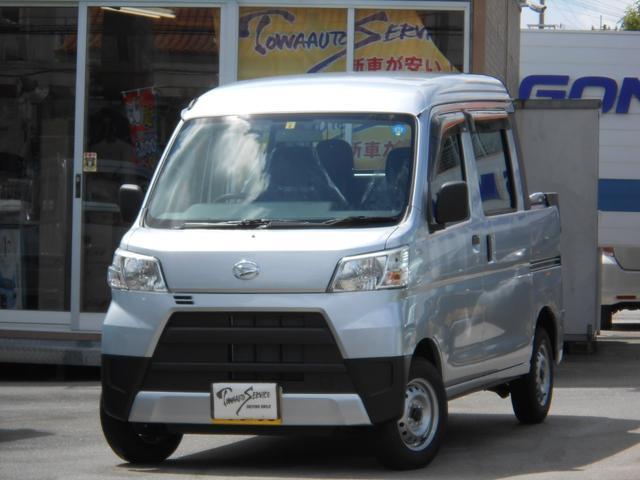 沖縄県沖縄市の中古車ならハイゼットカーゴ デッキバンL新車未登録