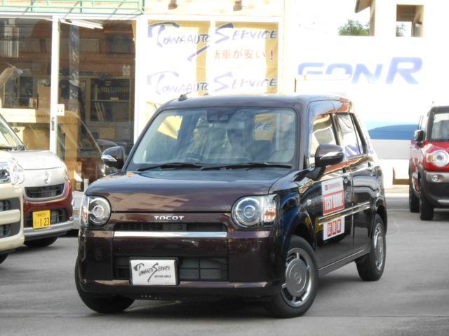 沖縄の中古車 ダイハツ ミラトコット 車両価格 122万円 リ未 新車  プラムブラウンクリスタルマイカ