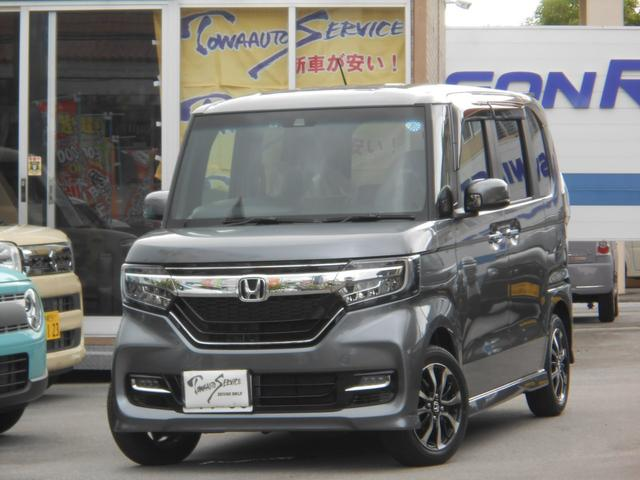 沖縄県の中古車ならN-BOXカスタム G・EXターボホンダセンシング
