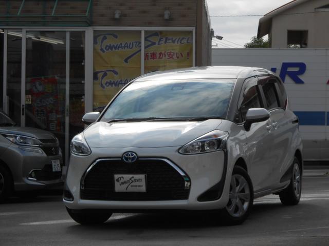 沖縄県の中古車ならシエンタ ハイブリッドG新車未登録