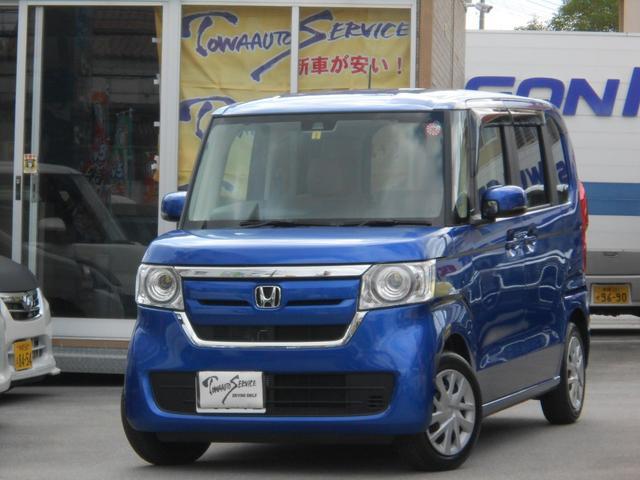 沖縄県の中古車ならN-BOX Gホンダセンシング