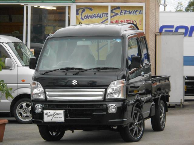 沖縄県の中古車ならスーパーキャリイ Xオリジナル