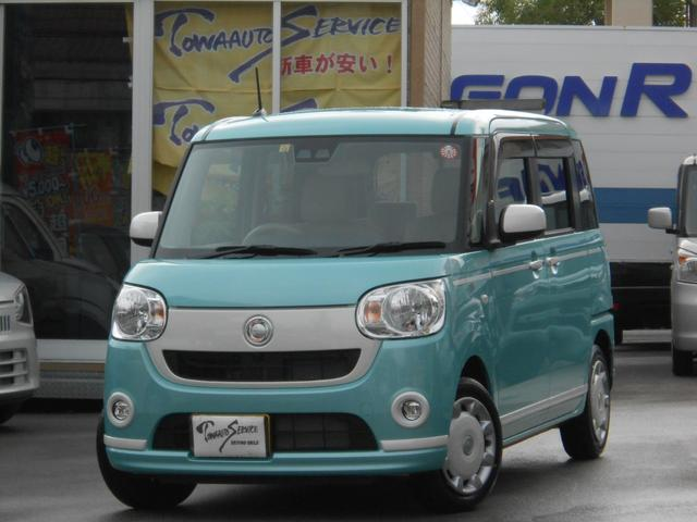 沖縄県の中古車ならムーヴキャンバス Xホワイトアクセントリミテッド SAIII