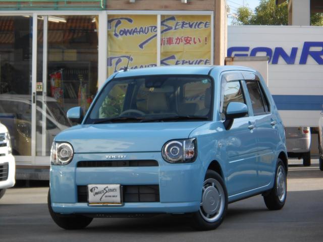 沖縄の中古車 ダイハツ ミラトコット 車両価格 125.4万円 リ未 新車  サニーデイブルーメタリック